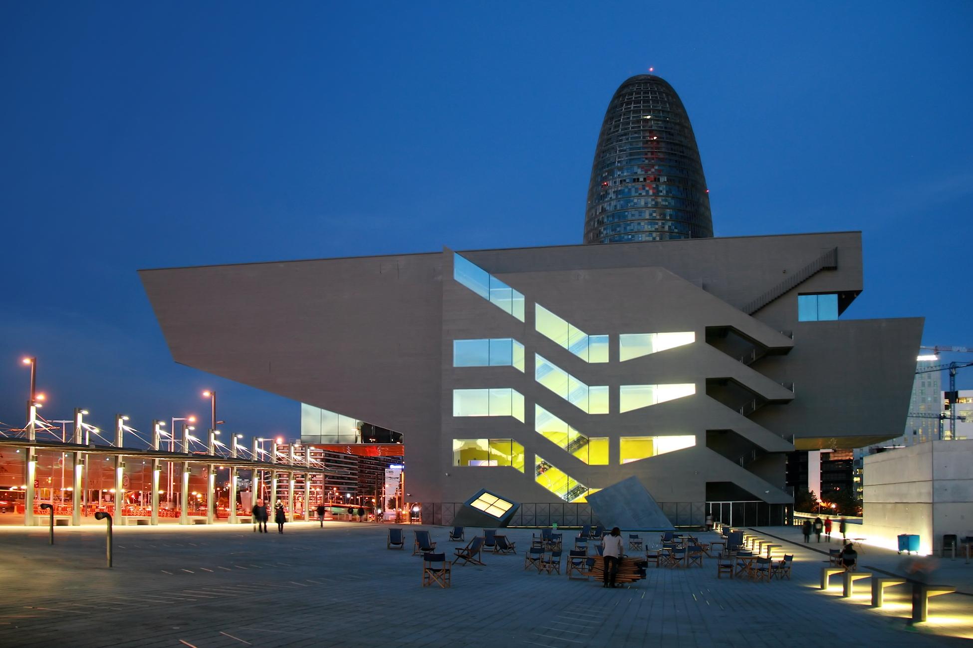 bauhaus Museu del Disseny de Barcelona